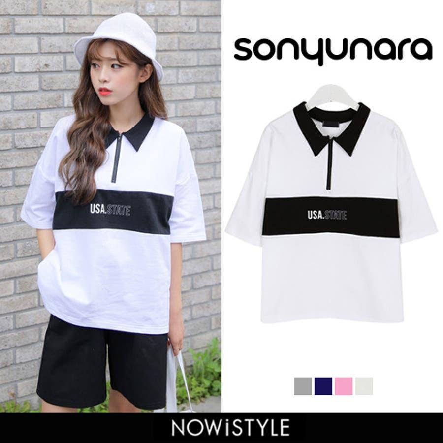 SONYUNARA(ソニョナラ)カラーブロックポロシャツ 韓国 韓国ファッション ポロシャツロゴ プリント 半袖 襟付 ピンクブラック 夏 レディース ファッション 1