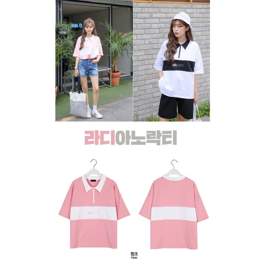 SONYUNARA(ソニョナラ)カラーブロックポロシャツ 韓国 韓国ファッション ポロシャツロゴ プリント 半袖 襟付 ピンクブラック 夏 レディース ファッション 3