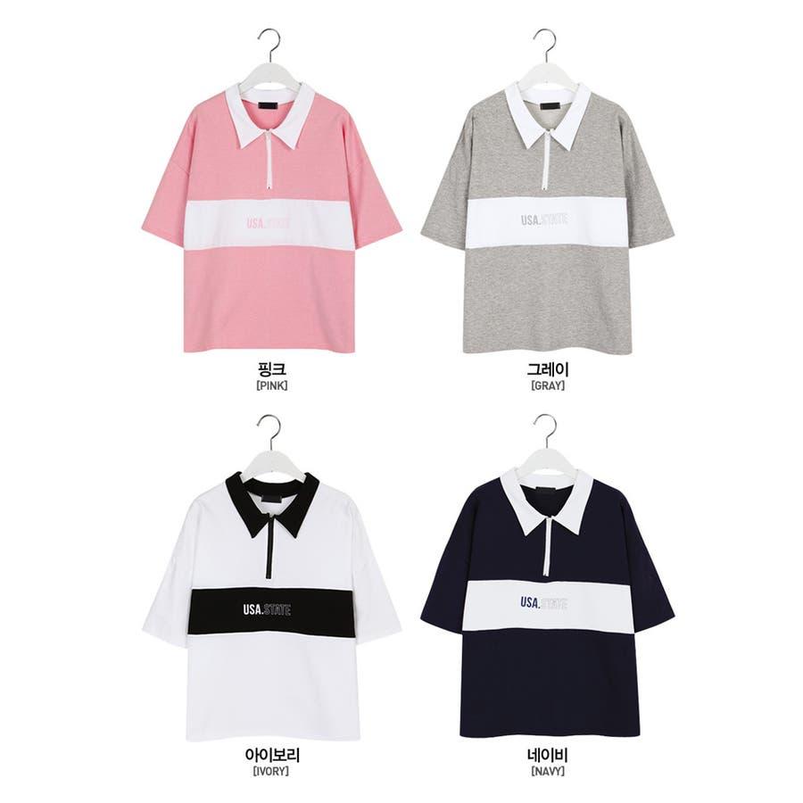 SONYUNARA(ソニョナラ)カラーブロックポロシャツ 韓国 韓国ファッション ポロシャツロゴ プリント 半袖 襟付 ピンクブラック 夏 レディース ファッション 2