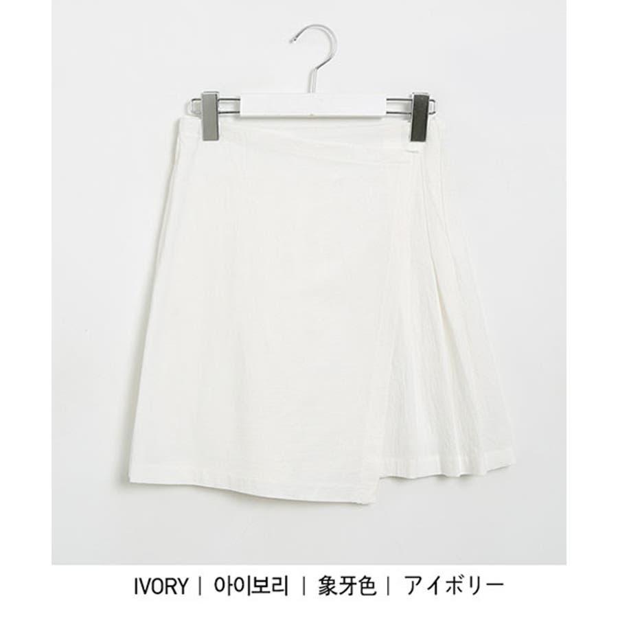 SONYUNARA(ソニョナラ)スクエアネックラップスカートセットアップ韓国 韓国ファッション 夏 夏休み リネンセットアップラップスカート デイリー デート スクエアネック 半袖 7