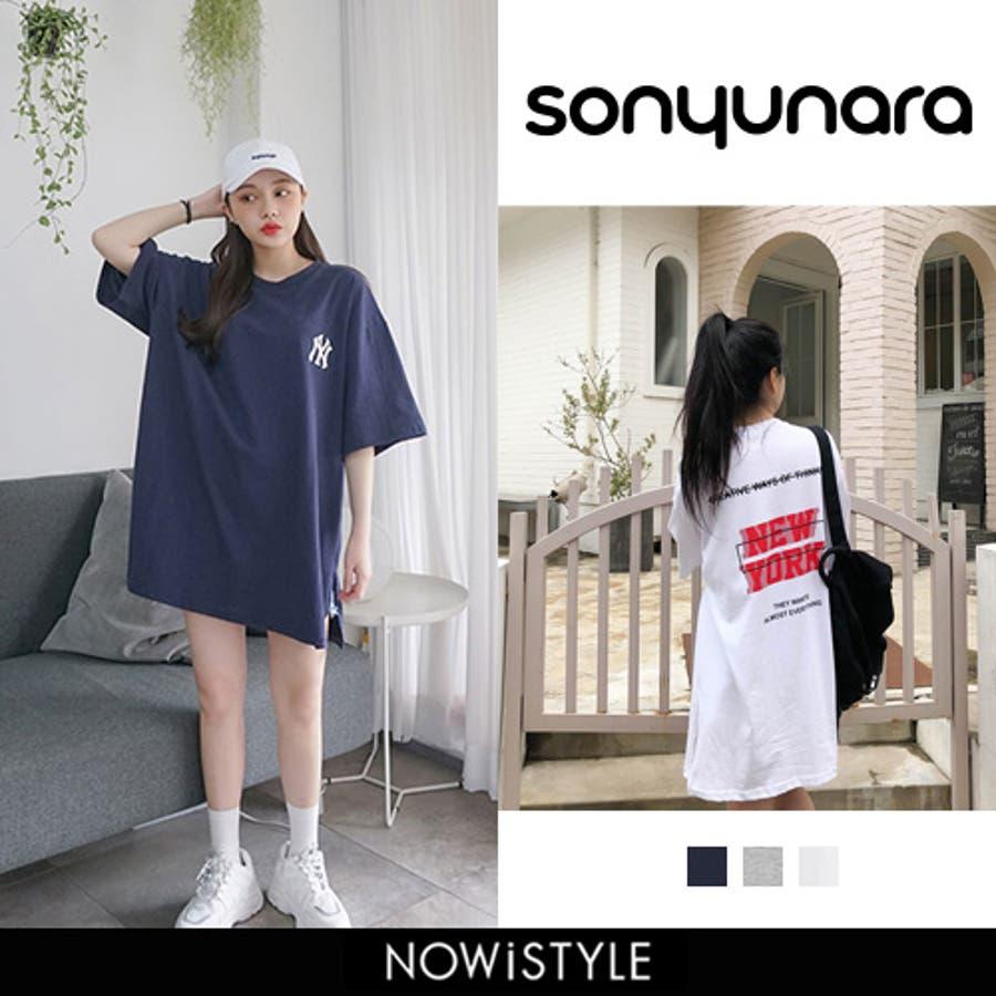 SONYUNARA(ソニョナラ)ニューヨークオーバーフィットTシャツ韓国 韓国ファッション 夏 夏休み カジュアル ストリート風,  オーバーフィットTシャツ ボクシー バックポイント 半袖