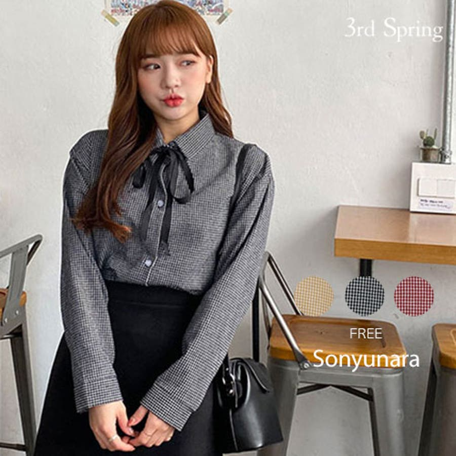 SONYUNARA(ソニョナラ)チェックリボンブラウス韓国 韓国ファッション 冬 秋 春 チェック ブラウス リボンポイント ラブリー, フェミニン  かわいい デート デイリーレディース ファッション