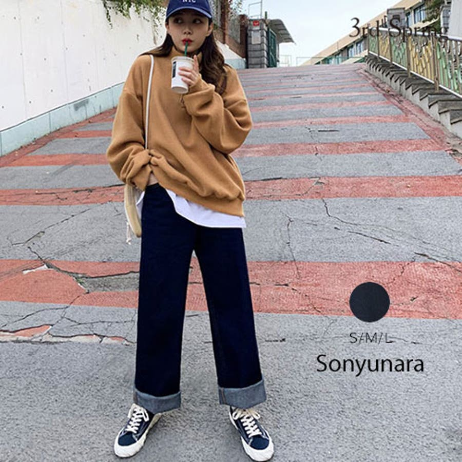 SONYUNARA(ソニョナラ)ワイド生地デニムパンツ韓国 韓国ファッション 秋 冬 春 デニムパンツ ワイドパンツ デイリー デート, ベーシック  ロングパンツ ロールアップレディース ファッション