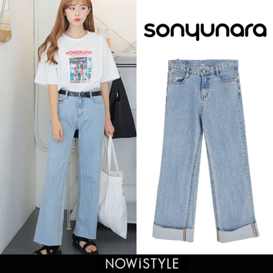 SONYUNARA(ソニョナラ)ドヨンちゃんのデニム 韓国 韓国ファッション デニム パンツ ジーンズ ブルー カット