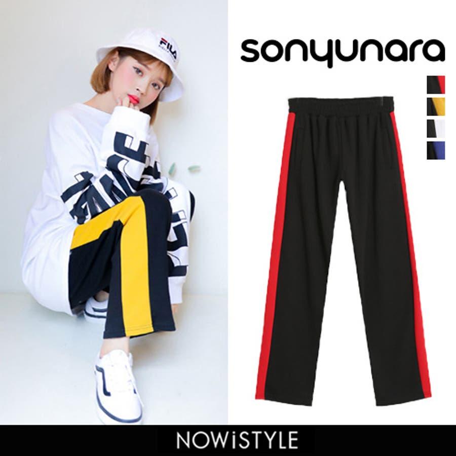 SONYUNARA(ソニョナラ)カラーラインスポーティパンツ 韓国 韓国ファッション カラー ライン スポーティ パンツ ストリート