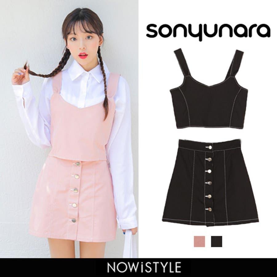SONYUNARA(ソニョナラ)GOODDAYセットアップ 韓国 韓国ファッション セットアップ デニム オールインワン 秋レディースファッション