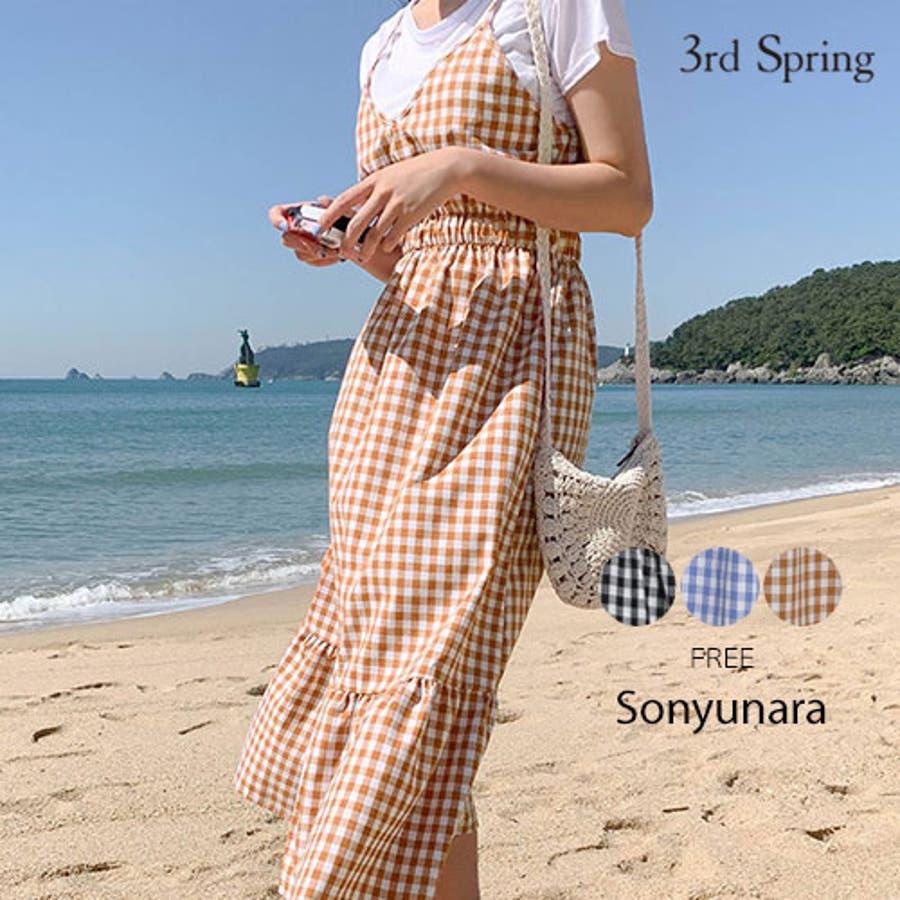 SONYUNARA(ソニョナラ)ギンガムチェックロングワンピース韓国 韓国ファッション おしゃれ コーデ デイリー ラブリー 春夏ロングワンピース チェック カジュアル レディース ファッション 1