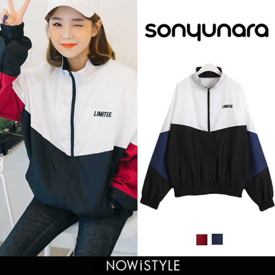 SONYUNARA(ソニョナラ)スポーツジャンパー 韓国 韓国ファッション スポーツ ジャンパー アウター ジャケット ライトアウター秋冬