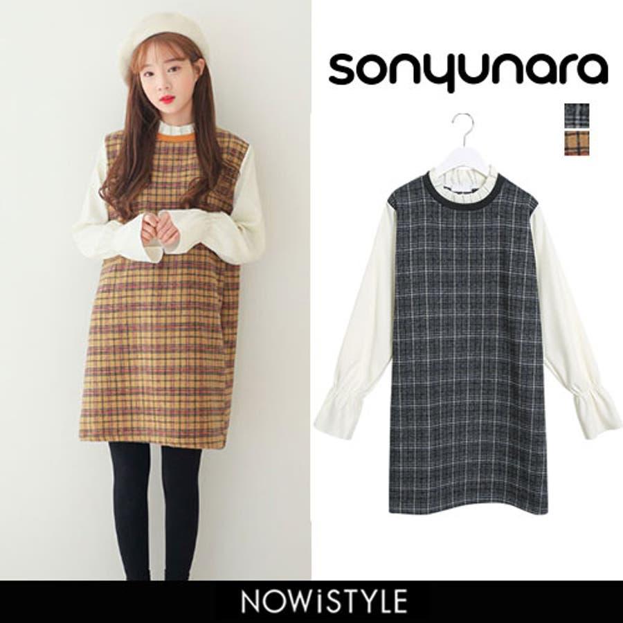 SONYUNARA(ソニョナラ)フリルシャツチェックワンピース 韓国 韓国ファッション フリル シャツ チェック ワンピース冬