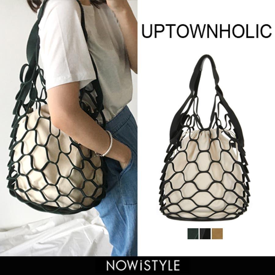 UPTOWNHOLIC(アップタウンホリック)メッシュバッグ 韓国 韓国ファッション バッグ メッシュ トートバッグ ハンドバッグ