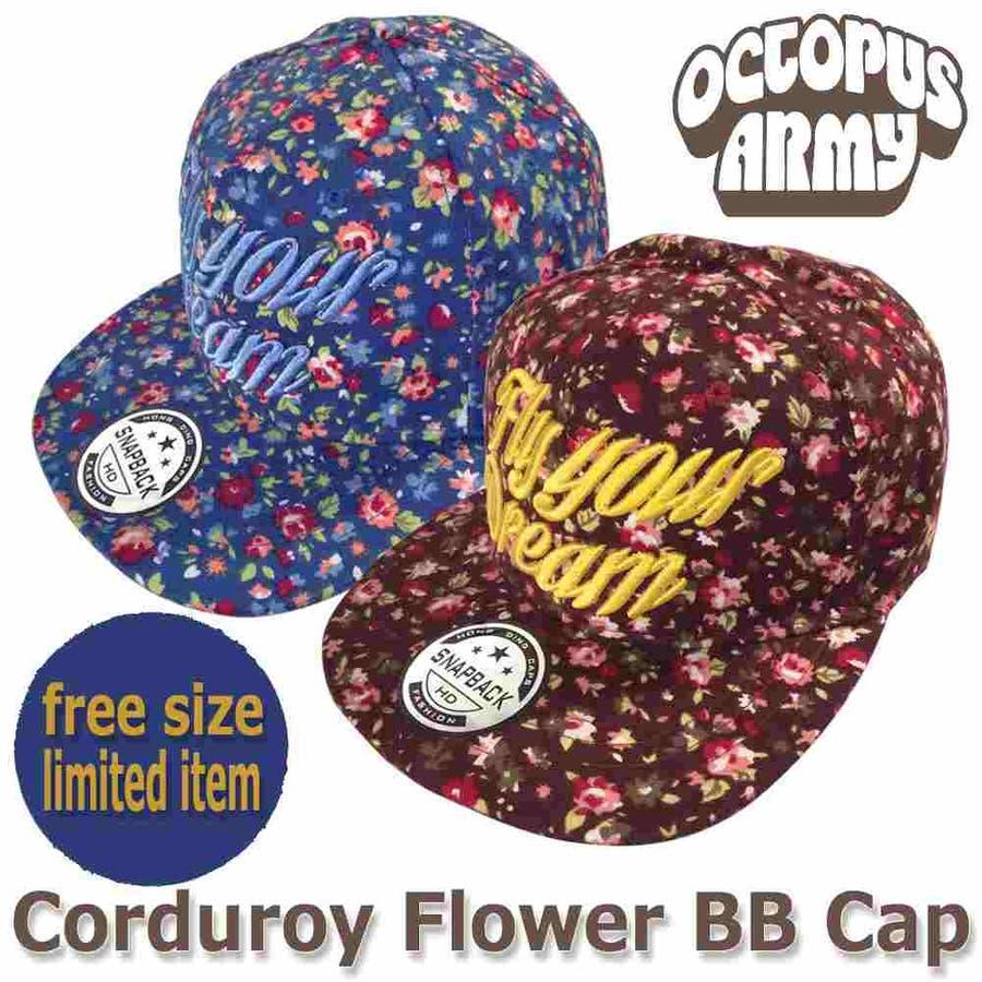 コーデュロイキャップthcap002【全2色】【BLUE/BROWN】【小花柄】【ベースボールキャップ】【秋冬コーデ】【数量限定】【オクトパスアーミー】 1