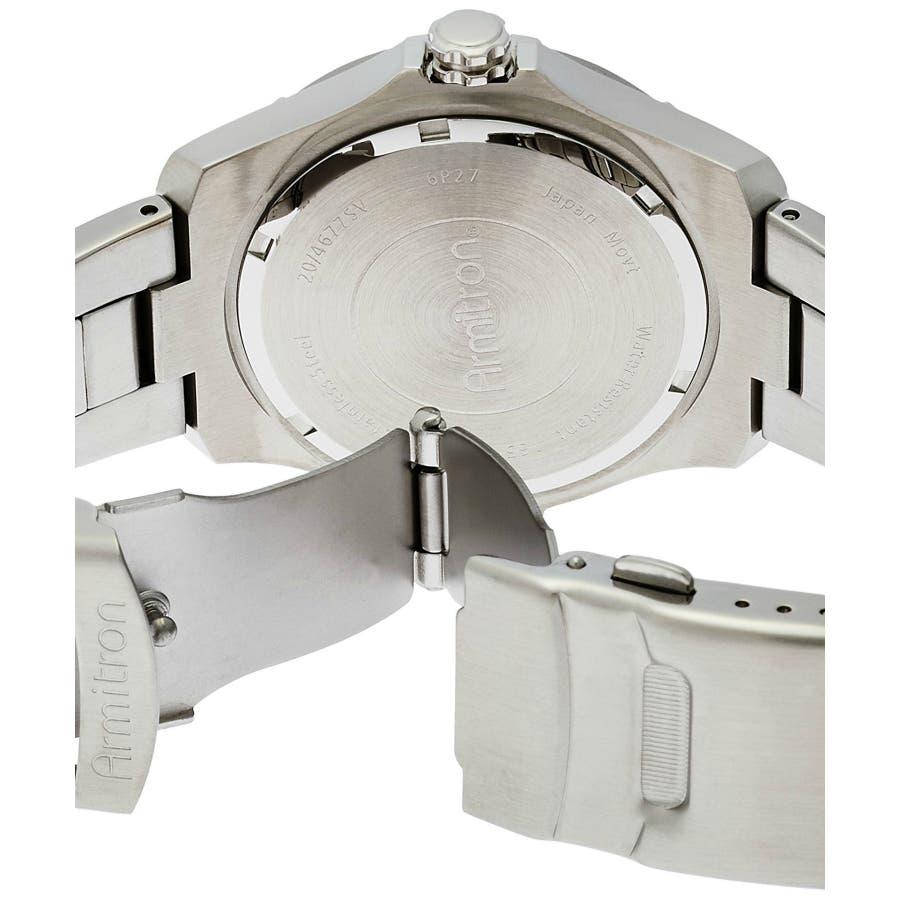 ARMITRON 腕時計 アナログ 多機能ウォッチ ステンレス 2