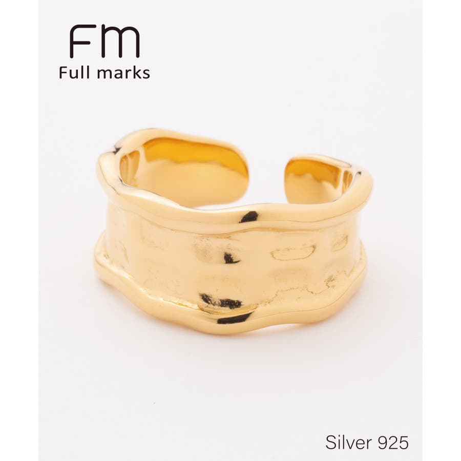 【Full marks】シルバーリングbig design 1