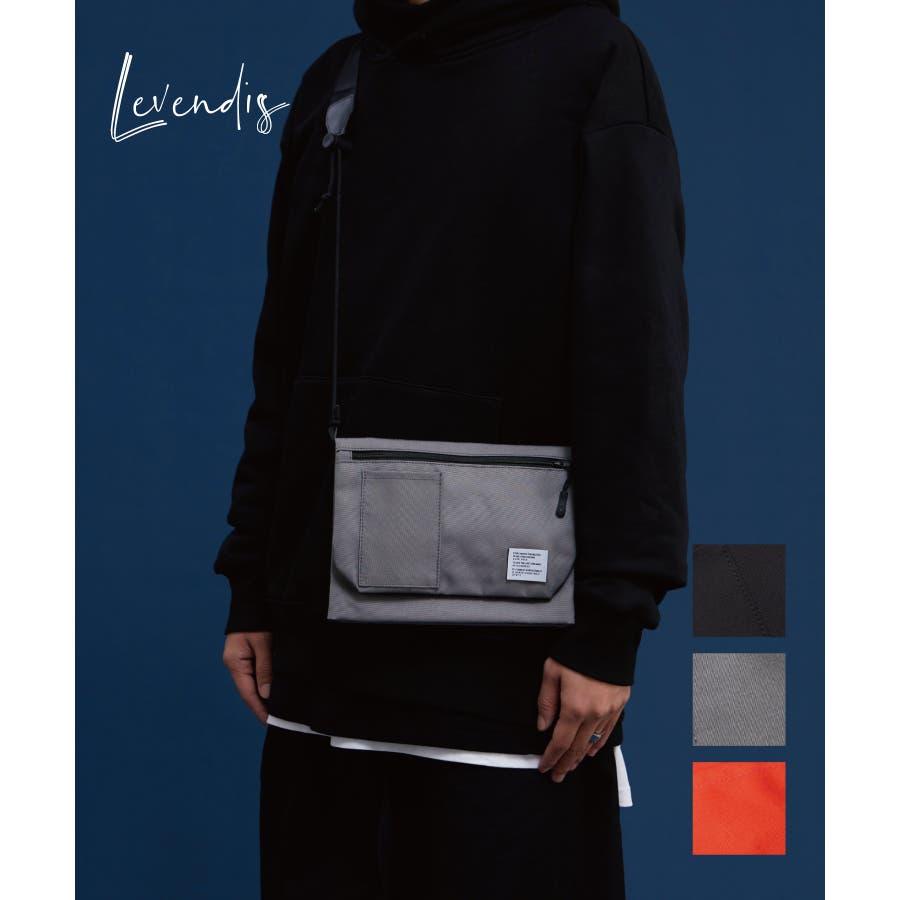 【LEVENDIS(レベンディス)】サコッシュバック ナイロン 1