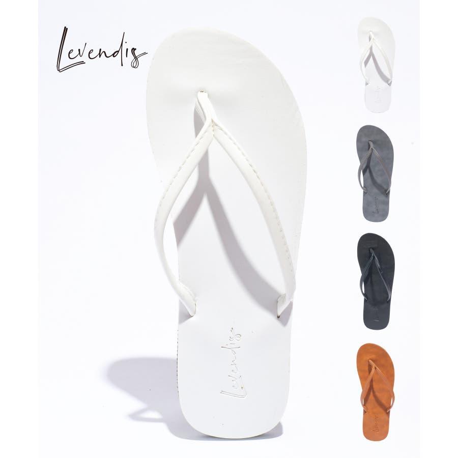 【LEVENDIS(レベンディス)】フェイクレザー ビーチサンダル 1