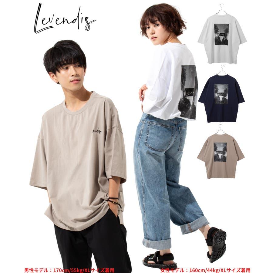 【LEVENDIS(レベンディス)】バックプリント ドロップショルダー Tシャツ ロゴ付き(ユニセックス) 1