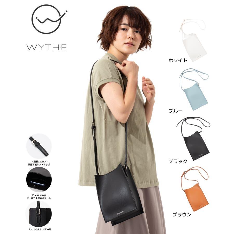 【WYTHE】スクエアバック 内ポケット付(ストラップ調整可) 1