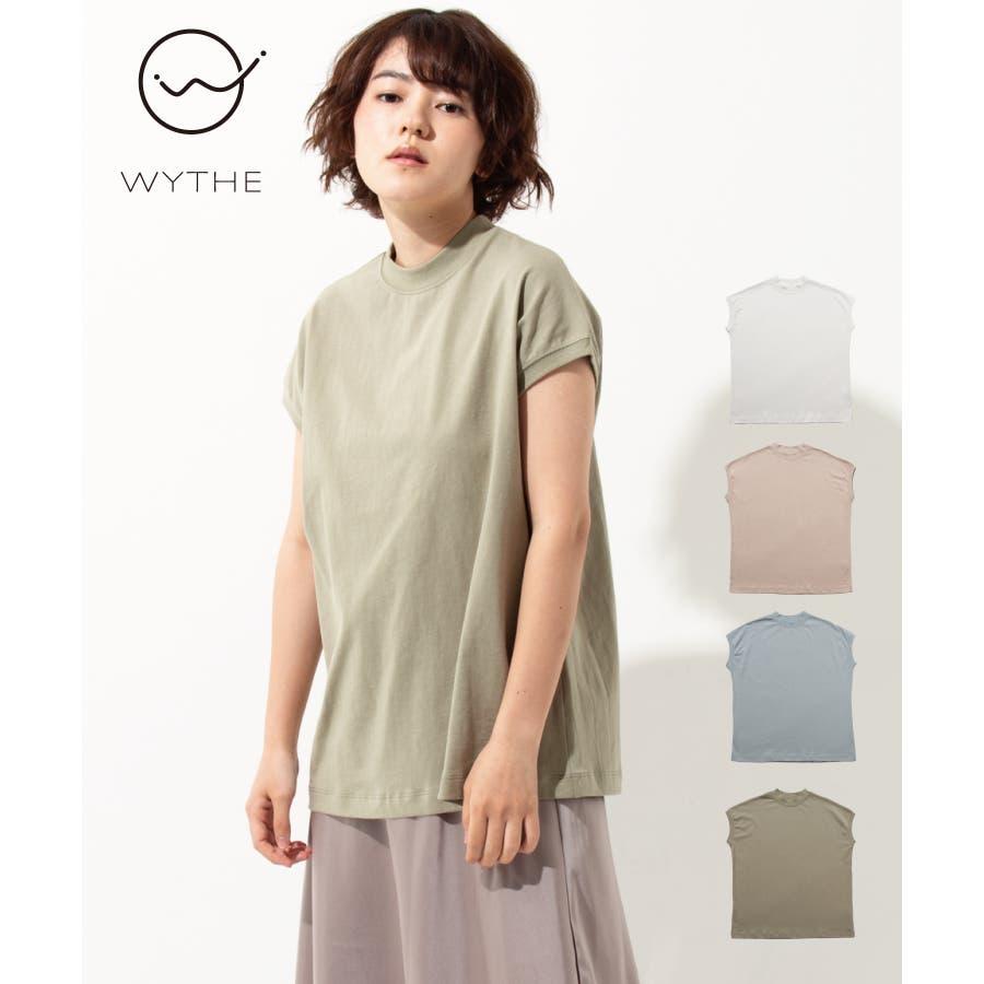 【WYTHE】モックネック Tシャツ 1
