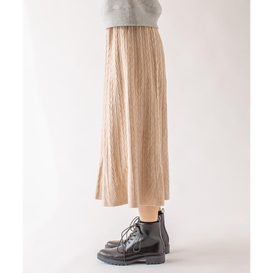 春先まで着られる♪ニットスカート 3
