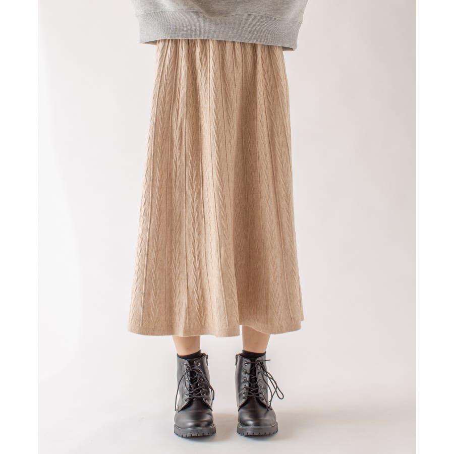 春先まで着られる♪ニットスカート 2