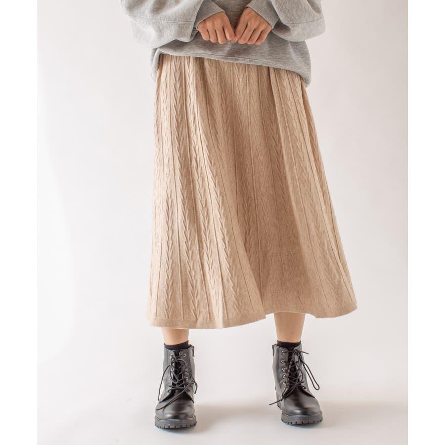 春先まで着られる♪ニットスカート 41
