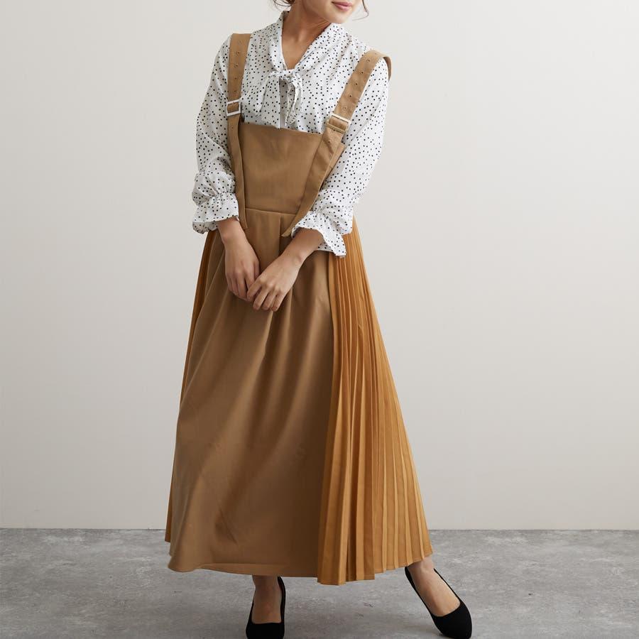 サイドプリーツジャンパースカート ベージュ ブラック 41