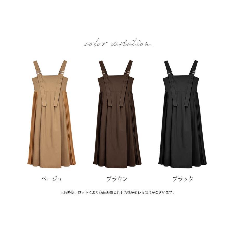 サイドプリーツジャンパースカート ベージュ ブラック 2