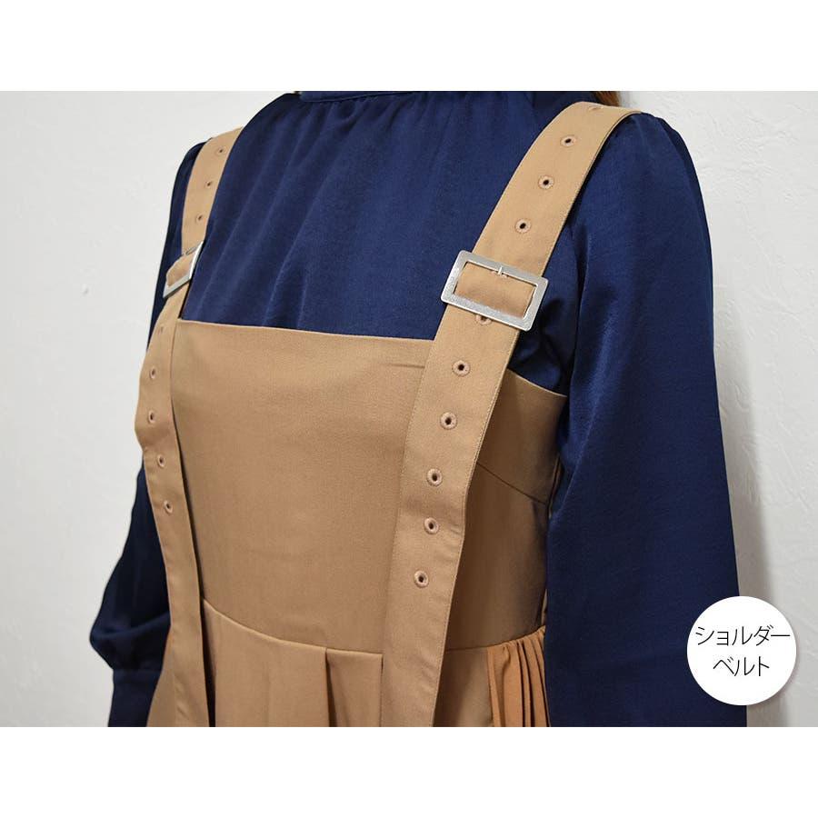 サイドプリーツジャンパースカート ベージュ ブラック 6