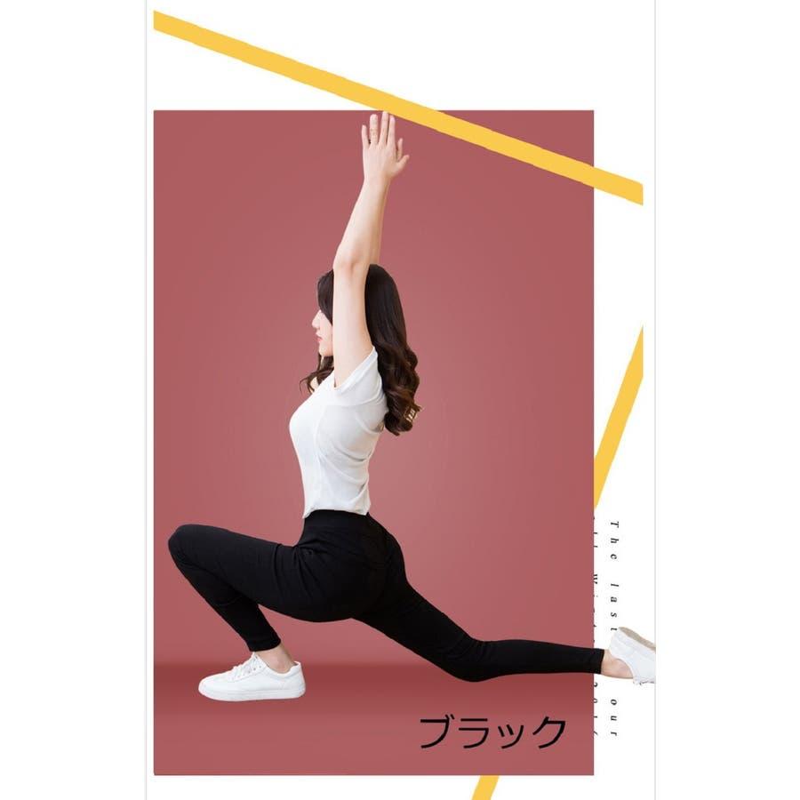 S〜XXL 激のび ストレッチ スキニーパンツ レギンスパンツ 大きいサイズ レディースu331 21