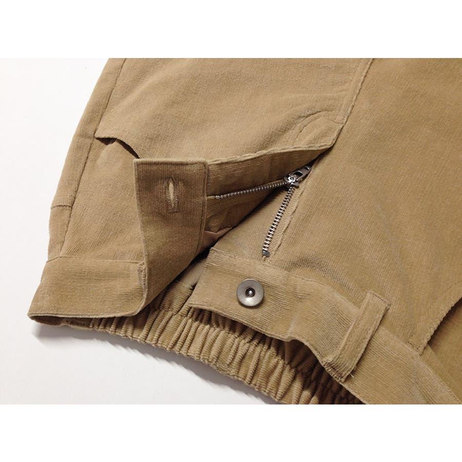 コーデュロイパンツ ポケット付き ストレッチ 6
