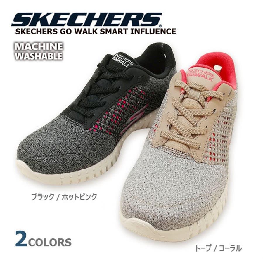 SKECHERS GO WALK[品番:ONSS0001305