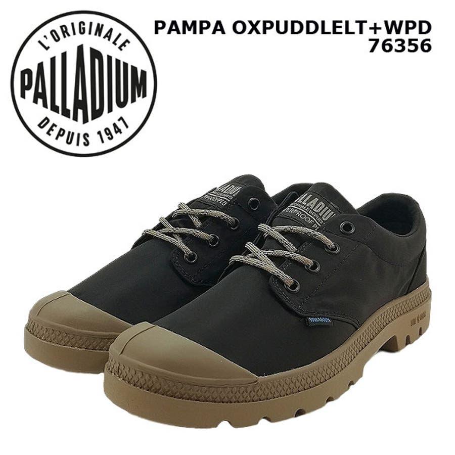 PALLADIUM パラディウム PAMPA OX PUDDLE LT + WPD パンパ オックス パドルライトウォータープルーフプラス 防水 76356 【レディース】 1