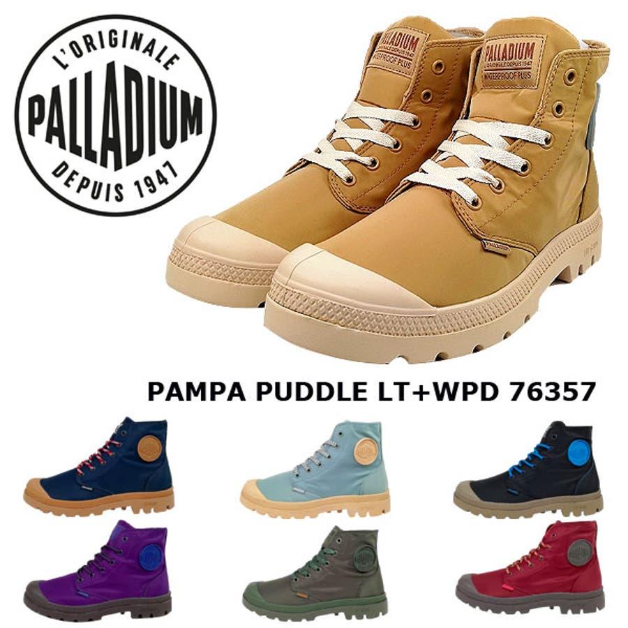 PALLADIUM パラディウム PUMPA PUDDLE LITE WP+DAFFODIL パンパ パドルライト ハイカットおしゃれ軽量 撥水加工 76357 【レディース】 1