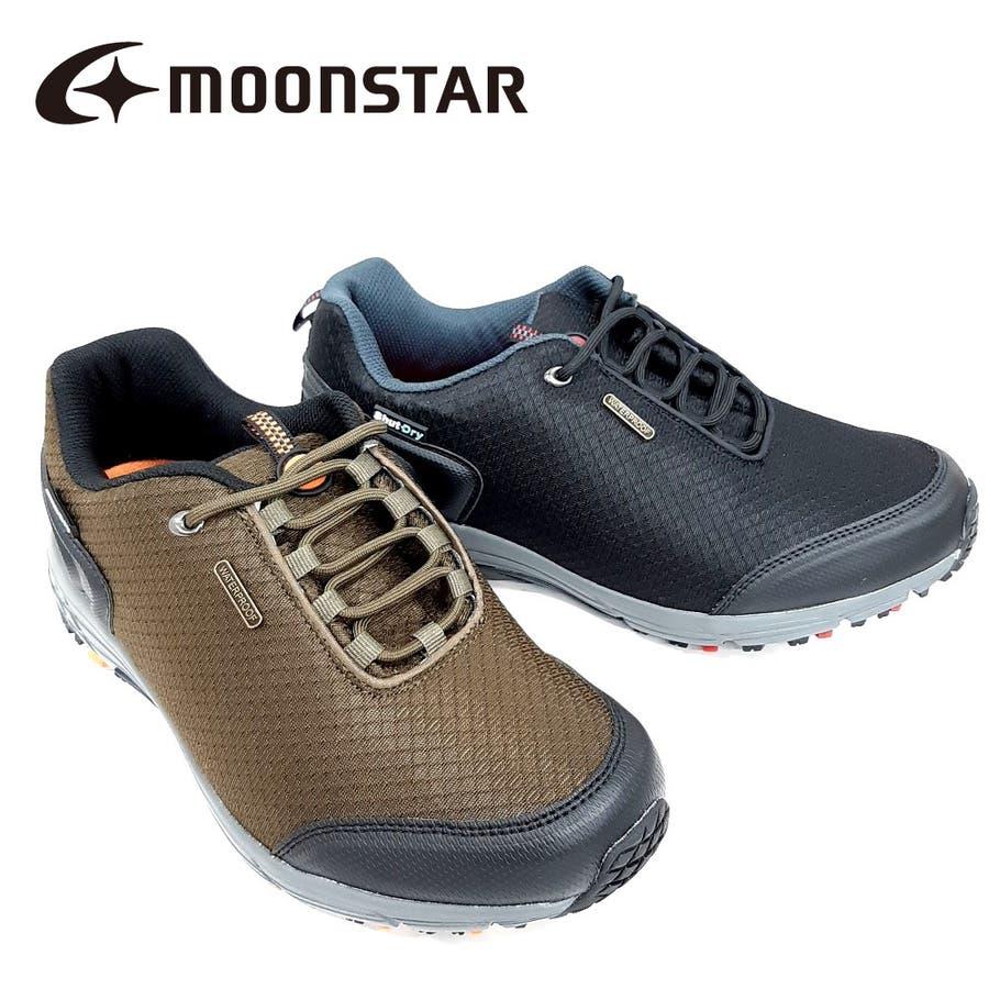 ムーンスター サプリスト MoonStar SPLT SDM02 防水 スニーカー メンズ アウトドアスニーカー 4E 幅広シューズ靴 透湿防水 ドライ 快適 アウトドア ウォーキング 【メンズ】 1