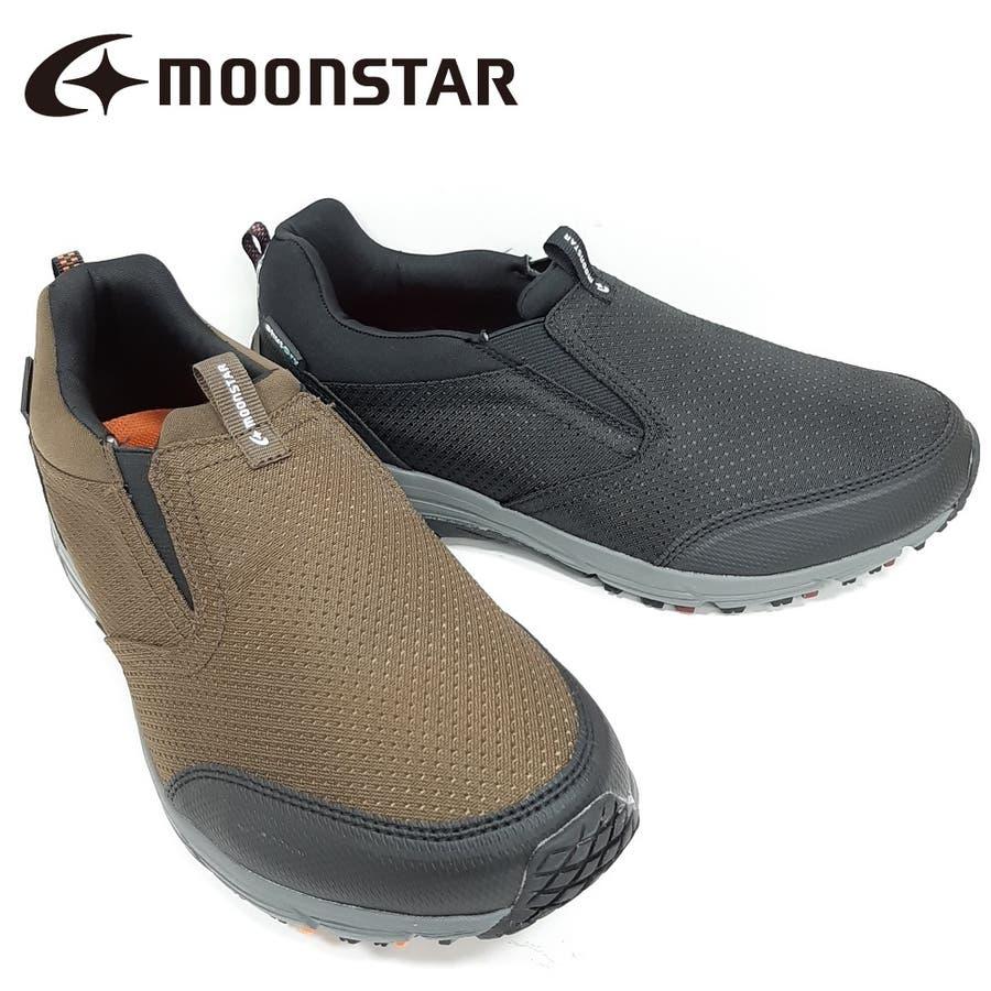 ムーンスター サプリスト MoonStar SPLT SDM04 防水 スニーカー メンズ アウトドアスニーカー 4E 幅広シューズ靴 透湿防水 ドライ 快適 アウトドア ウォーキング 【メンズ】 1