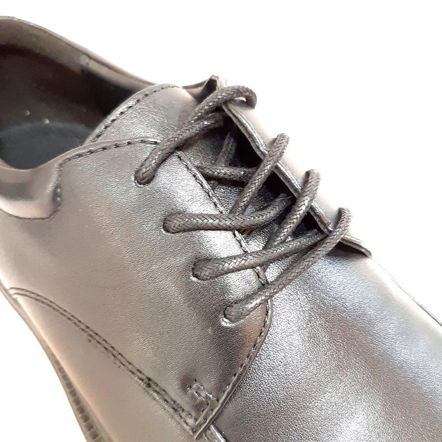 Dr.ASSY ドクターアッシー DR-1010 ビジネスシューズ 革靴 軽量 4E 幅広 撥水 本革 【メンズ】 6