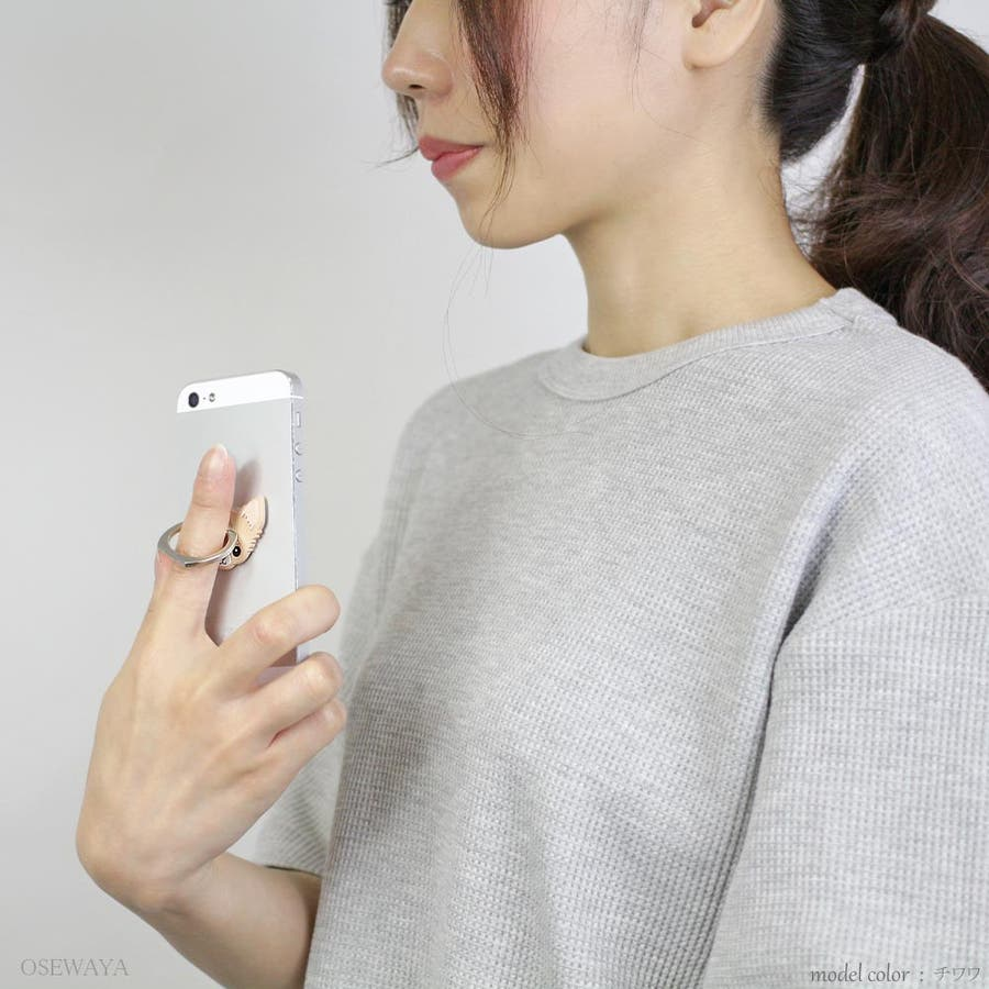 スマホリング トイプードル チワワ シュナウザー ドッグフェイス スマートフォン用アクセサリー[お世話や][osewaya] 7