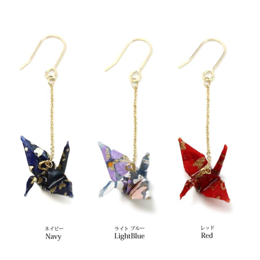 【片耳用】 ピアス 折り鶴 和紙 樹脂コーティング 下がり フック ハーフピアス 【1個