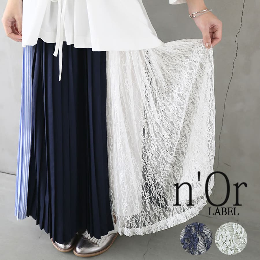 e80ea11b6922cb n'Or異素材MIXプリーツデザインスカート』【 ロングスカート レディース ...