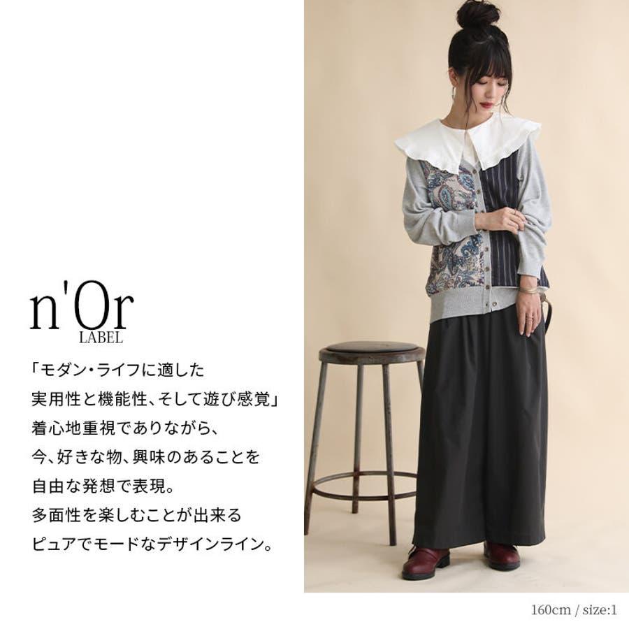選べるM〜3Lサイズ展開! 6