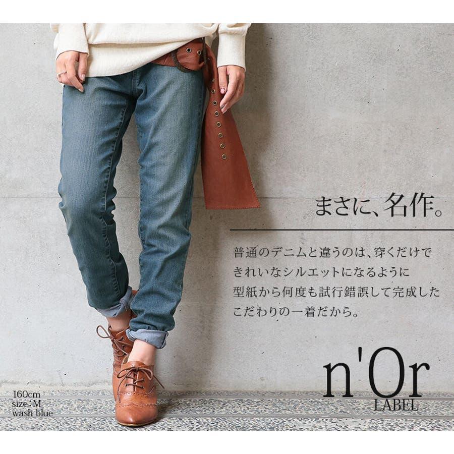 選べるS M L 4
