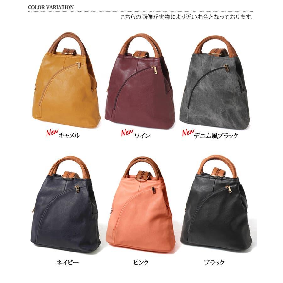 f973ddbab783 3wayレザー調リュックサックレディース鞄バッグPUカバンリュックショルダーボディバッグボディーバッグ