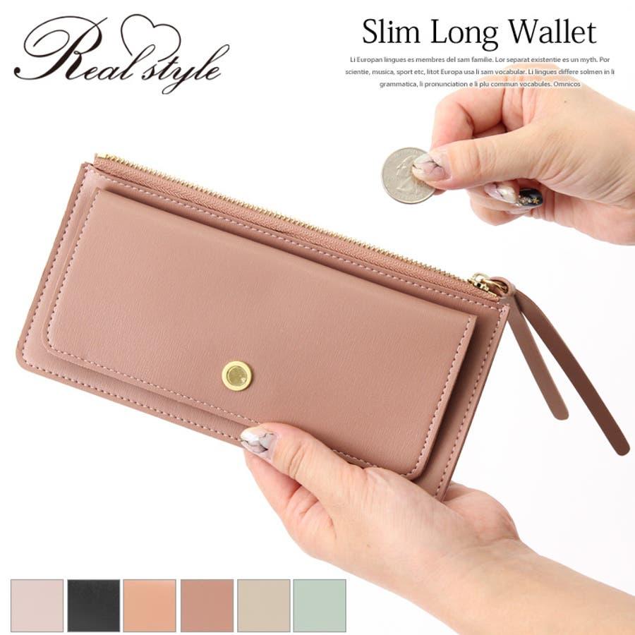4c7e3d75aa2f9 薄型ロングウォレット レディース 財布 サイフ ウォレット 長財布 ロングウォレット カード収納 小物 整理 旅行