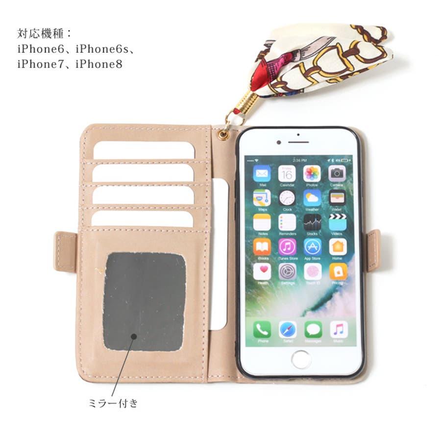 ペイズリースカーフ付iPhoneケース 手帳型 アイフォンケース スマホケース スマートフォン iPhone8ケースiPhone7ケース iPhone6