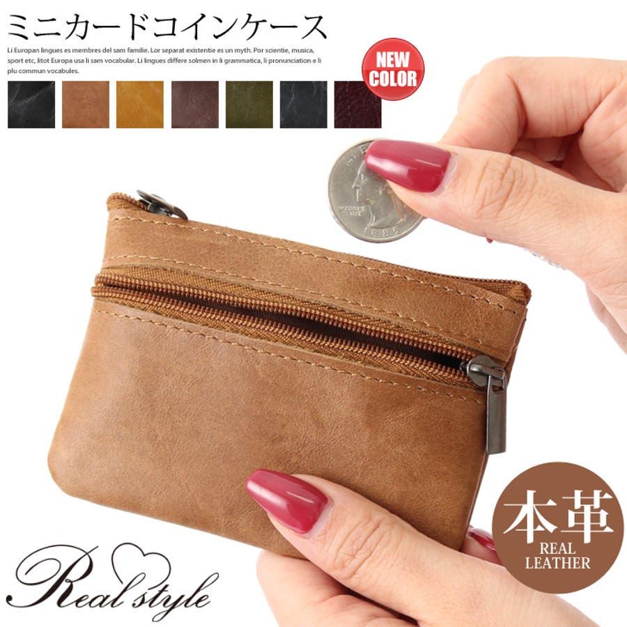 8f8365b2f0ac ミニ財布 極小財布 本革ミニカードコインケース 小銭入れ 小型財布 薄い ...