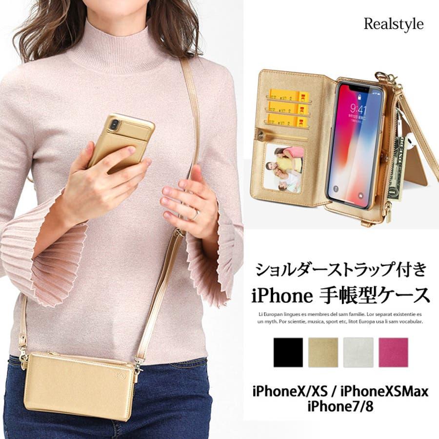 48e2d6d77c ショルダーストラップ付き iPhone 手帳型 ケース アイフォンケース スマホケース スマホカバー カバー iPhone7iPhone8 XS  XSMax XR