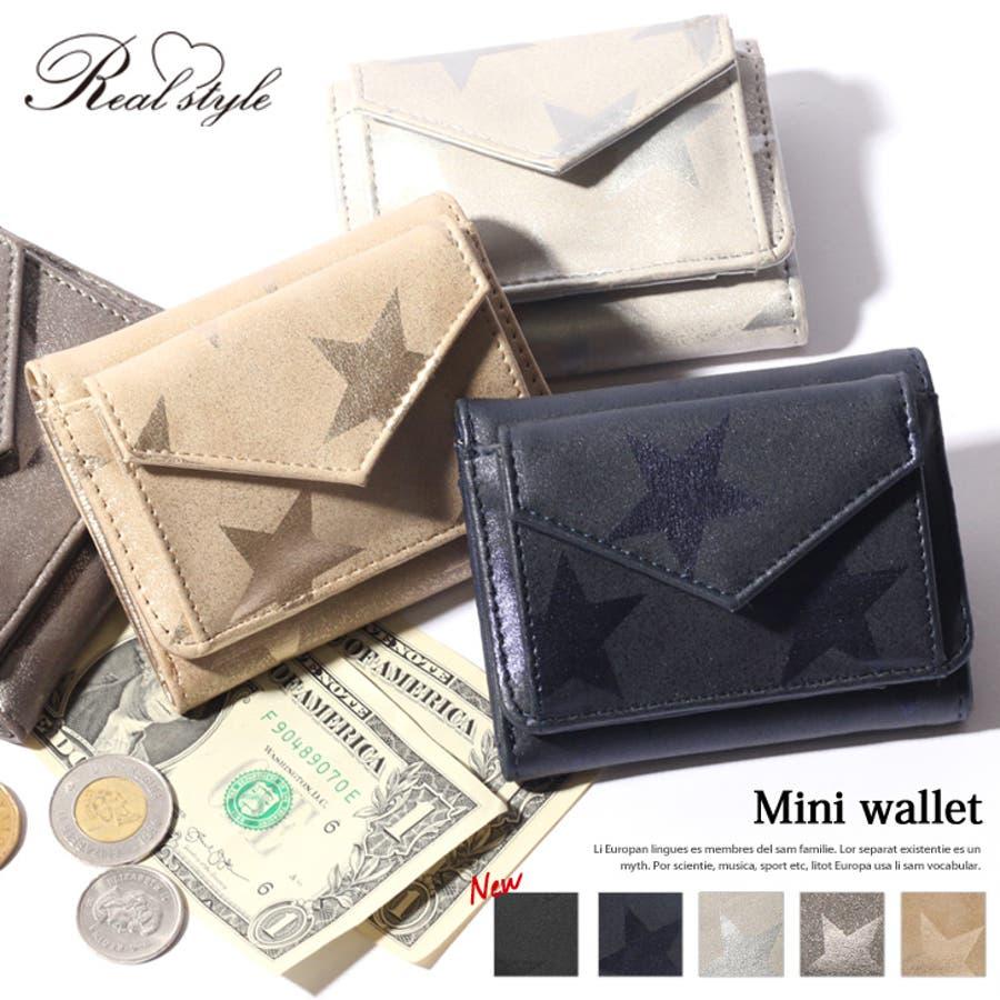 699632de3600 スタープリント薄型ミニウォレット レディース 財布 3つ折り 三つ折り ミニ財布 小さい財布 サイフ