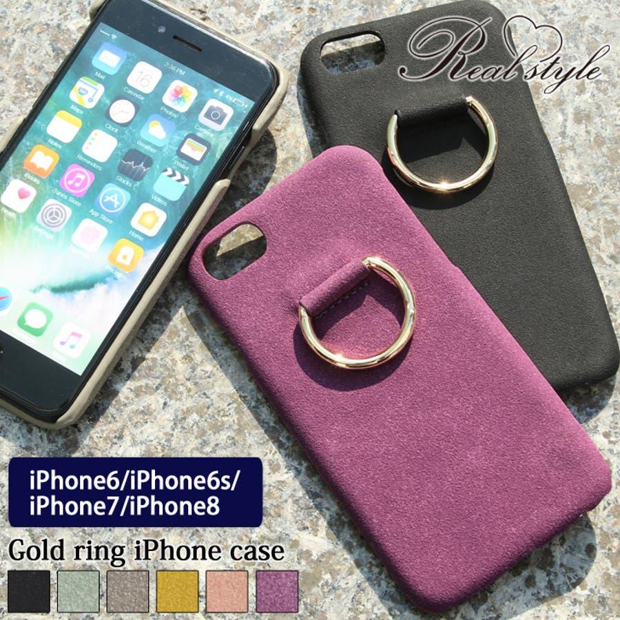 b80b676b51 ゴールドリング付き iPhone ケース レディース アイフォンケース アイフォン スマホカバー スマホケース カバー iPhone6iPhone6s  iPhone7 iPhone8 背面