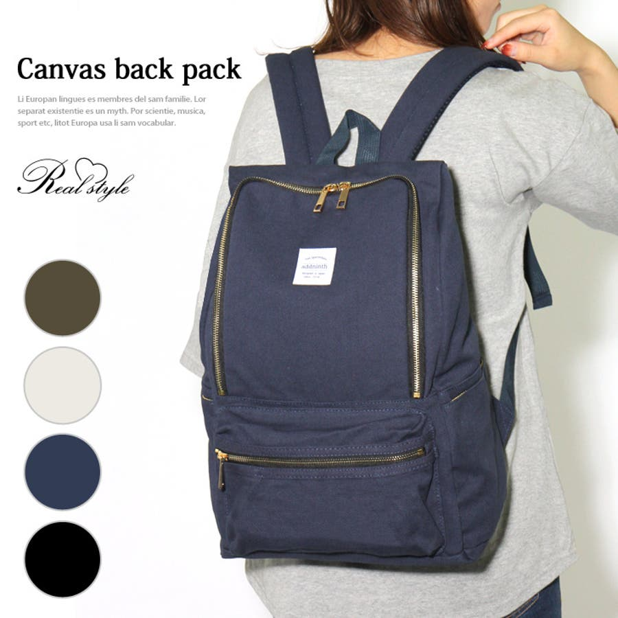 f8c89c4cf971 キャンバス ラウンドファスナー リュック レディース 鞄 カバン かばん リュックサック バックパック デイバッグ 大容量
