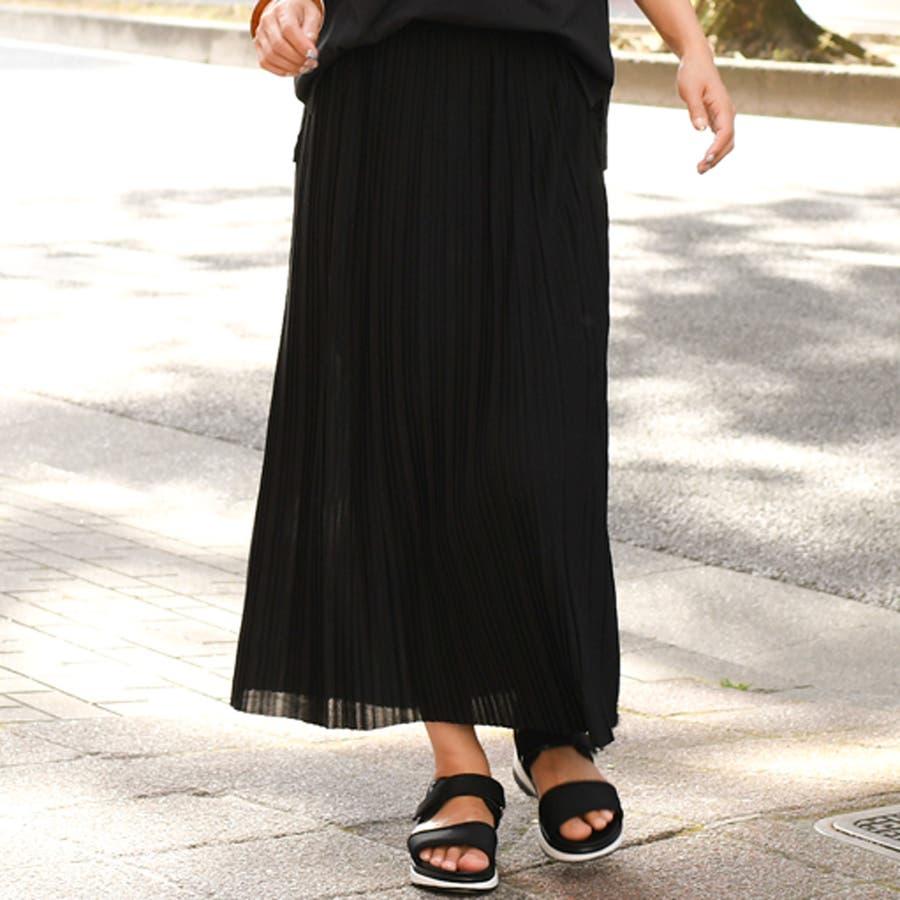 ジョーゼットプリーツタイトスカート レディース ボトムス 夏 ロング ミモレ マキシ ゆったり Iライン フレア ウエストゴムきれいめ 上品 無地 シンプル カジュアル 可愛い デイリー 着回し 膝下 大人 韓国ファッション 21